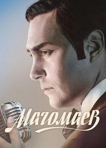 Магомаев