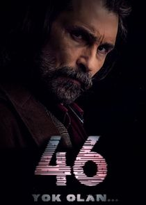 46 исчезнувших