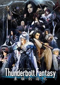 Thunderbolt Fantasy-17840