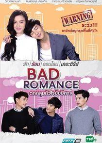 Bad Romance The Series-24277