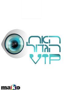 HaAh HaGadol VIP-24412
