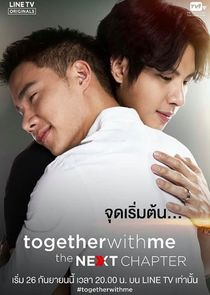 Together with Me-29537