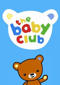 Детский клуб-39561