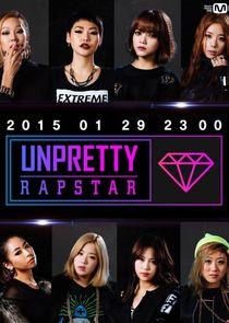 Unpretty Rapstar-5324
