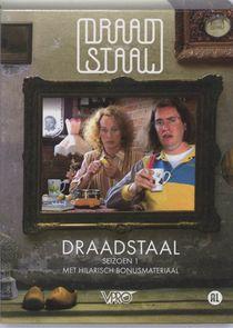 Draadstaal-10712