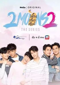 2Moons The Series