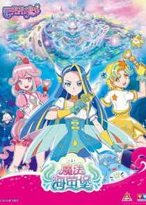 Balala the Fairies: Ocean Magic