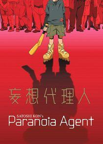 Агент паранойи