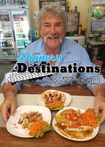 Dipper's Destinations