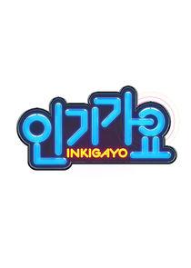 SBS Inkigayo-29074