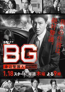 BG: Personal Bodyguard