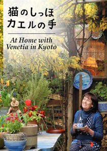 At Home with Venetia in Kyoto