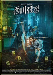 Zombie Detective-47812