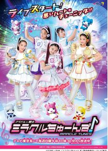 Idol x Warriors Miracle Tunes-48536