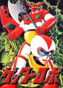 Getter Robo-48594