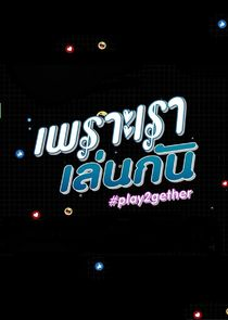 Play2gether