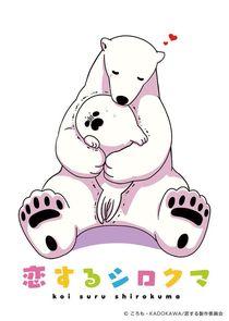 A Polar Bear In Love-48916