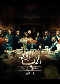 The Godfather-48951
