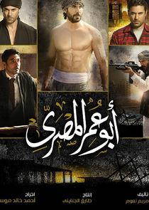Abo Omar El-Masry