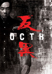 OCTB-50159