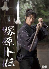 Tsukahara Bokuden-34860