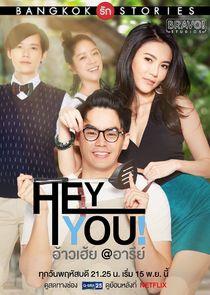 Bangkok Rak Stories 2: Hey, You!