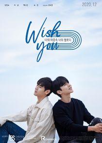 Wish You-50176