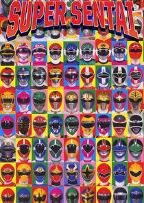 Super Sentai-5958