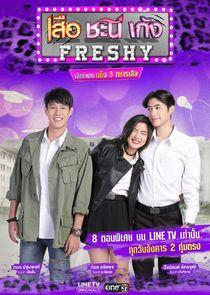 Seua Chanee Gang: Freshy