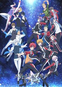Skate-Leading☆Stars-50581