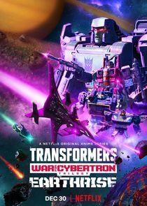 Transformers: War for Cybertron-40723