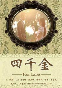 Four Ladies-50838