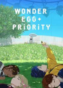 Wonder Egg Priority-50700