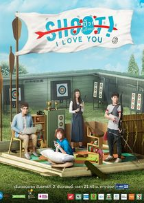 Project S The Series: Shoot! I Love You-31494