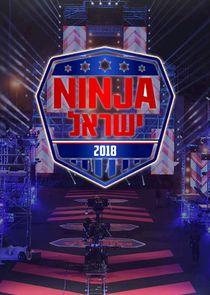 Ninja Israel
