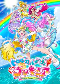 Tropical-Rouge! Pretty Cure-51266