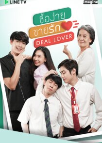 Deal Lover