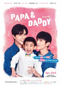 Papa and Daddy-50379