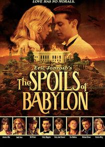 Трофеи Вавилона-1334