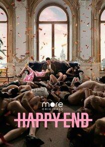 Happy End-47923