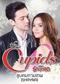 The Cupids Series: Loob Korn Kammathep-26157