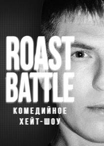 Roast Battle Labelcom-46600