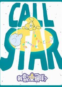 Call Star