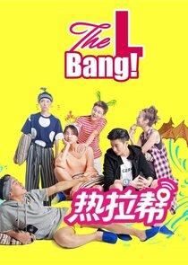 The L bang