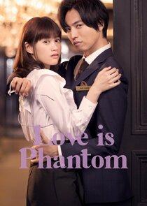 Love Phantom-53656