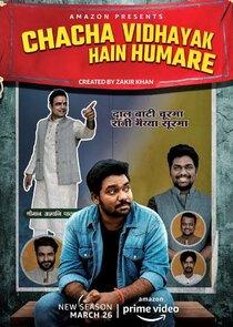 Chacha Vidhayak Hain Humare-52914