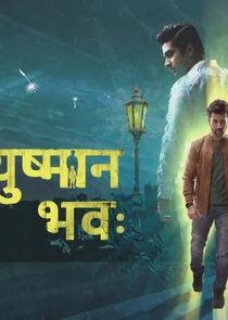 Ayushman Bhava-30814