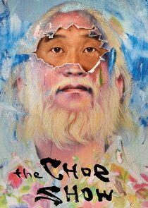 The Choe Show-53000