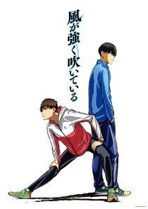 Kaze ga Tsuyoku Fuiteiru-35461