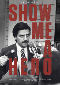 Покажите мне героя